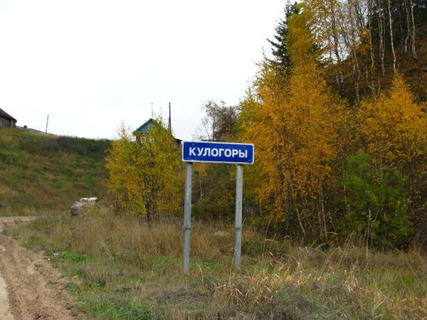 http://content.foto.mail.ru/mail/shel1983/18_09-02_10-11-10/i-55978.jpg