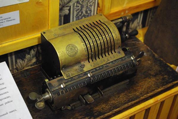 http://content.foto.mail.ru/mail/shel1983/18_09-02_10-11-10/i-56027.jpg