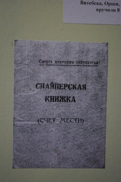 http://content.foto.mail.ru/mail/shel1983/18_09-02_10-11-10/i-56030.jpg