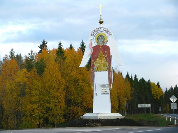 http://content.foto.mail.ru/mail/shel1983/18_09-02_10-11-11/i-56181.jpg