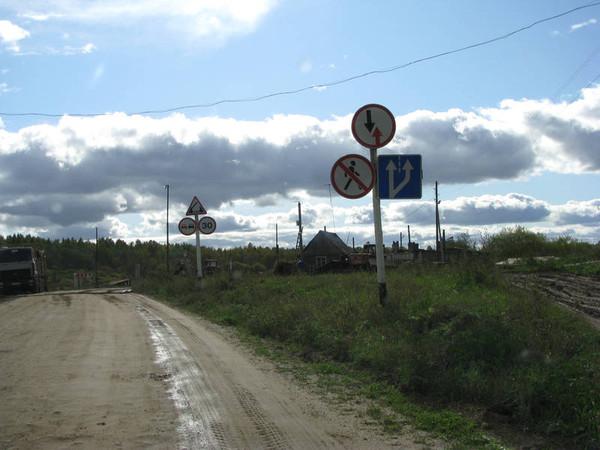 http://content.foto.mail.ru/mail/shel1983/18_09-02_10-11-2/i-54672.jpg
