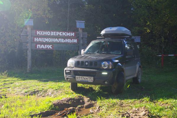 http://content.foto.mail.ru/mail/shel1983/18_09-02_10-11-2/i-54719.jpg