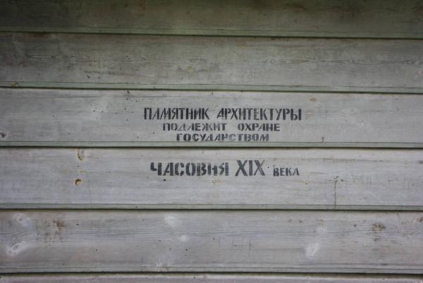 http://content.foto.mail.ru/mail/shel1983/18_09-02_10-11-3/i-54950.jpg