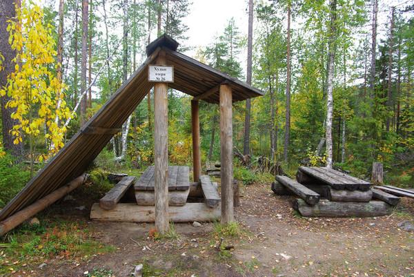 http://content.foto.mail.ru/mail/shel1983/18_09-02_10-11-4/i-55147.jpg
