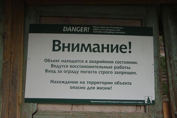http://content.foto.mail.ru/mail/shel1983/18_09-02_10-11-4/i-55199.jpg