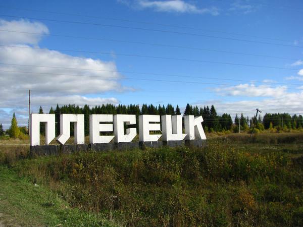 http://content.foto.mail.ru/mail/shel1983/18_09-02_10-11-5/i-55367.jpg