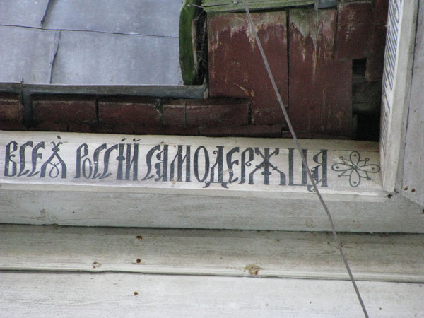 http://content.foto.mail.ru/mail/shel1983/18_09-02_10-11-5/i-55384.jpg