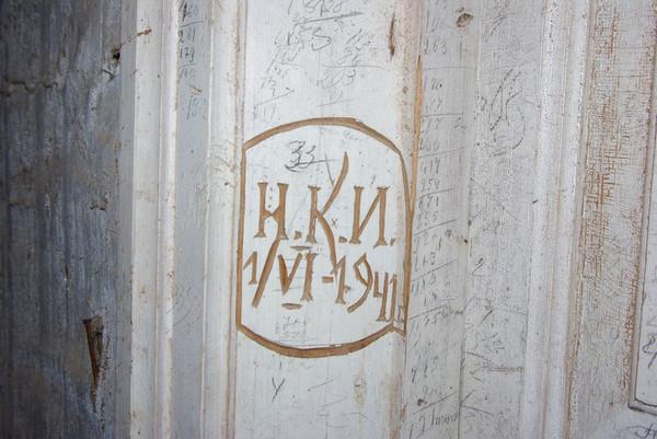 http://content.foto.mail.ru/mail/shel1983/18_09-02_10-11-5/i-55493.jpg