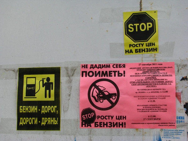 http://content.foto.mail.ru/mail/shel1983/18_09-02_10-11-7/i-55605.jpg
