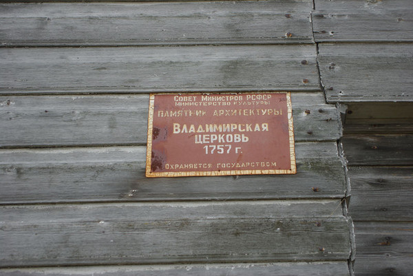 http://content.foto.mail.ru/mail/shel1983/18_09-02_10-11-7/i-55646.jpg
