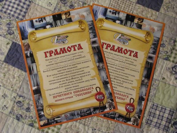 http://content.foto.mail.ru/mail/shel1983/18_09-02_10-11-9/i-55737.jpg