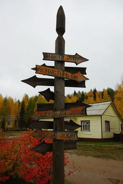 http://content.foto.mail.ru/mail/shel1983/18_09-02_10-11-9/i-55742.jpg