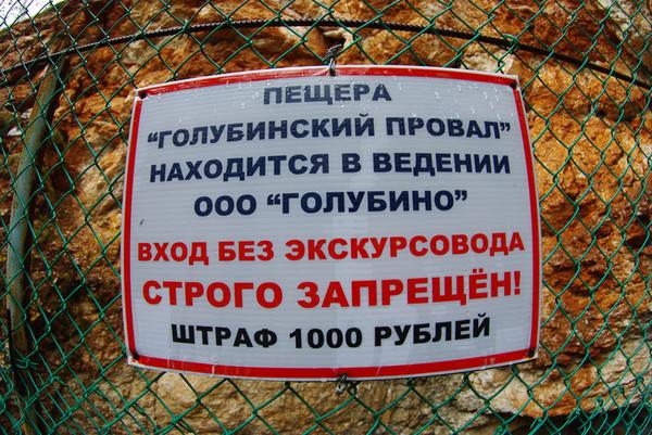 http://content.foto.mail.ru/mail/shel1983/18_09-02_10-11-9/i-55760.jpg