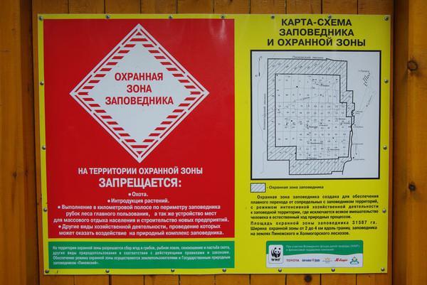 http://content.foto.mail.ru/mail/shel1983/18_09-02_10-11-9/i-55837.jpg