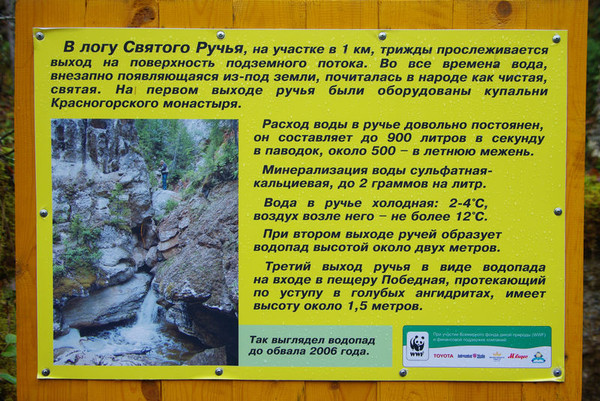 http://content.foto.mail.ru/mail/shel1983/18_09-02_10-11-9/i-55848.jpg