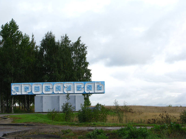 http://content.foto.mail.ru/mail/shel1983/18_09-02_10-11/i-54536.jpg