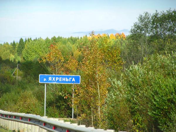 http://content.foto.mail.ru/mail/shel1983/18_09-02_10-11/i-54557.jpg
