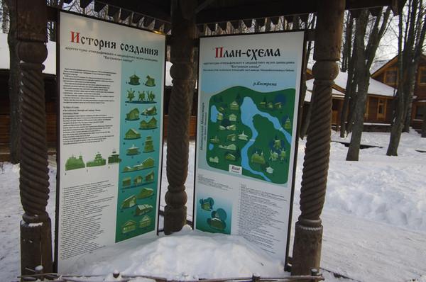 http://content.foto.mail.ru/mail/shel1983/21-23_12_12/i-61918.jpg
