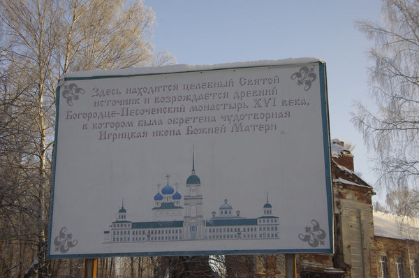 http://content.foto.mail.ru/mail/shel1983/21-23_12_12/i-62197.jpg
