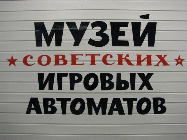 http://content.foto.mail.ru/mail/shel1983/25_12_10/i-47351.jpg