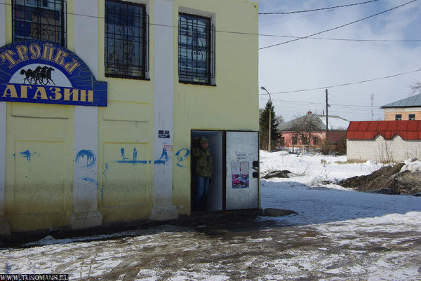 http://content.foto.mail.ru/mail/shel1983/26-27_03_11/i-50515.jpg