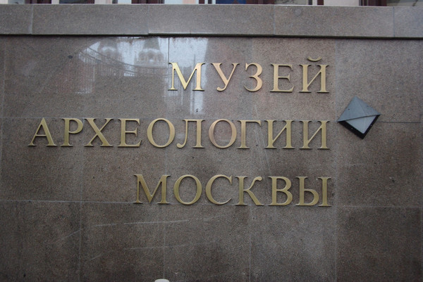 http://content.foto.mail.ru/mail/shel1983/29_01_11/i-50321.jpg