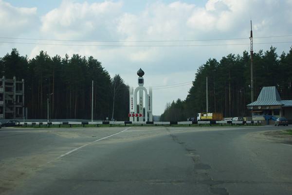 http://content.foto.mail.ru/mail/shel1983/30_04-02_05_11/i-51700.jpg