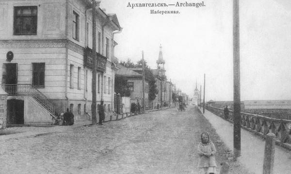 http://content.foto.mail.ru/mail/shel1983/arhangelsk_old/i-46650.jpg