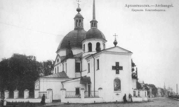 http://content.foto.mail.ru/mail/shel1983/arhangelsk_old/i-46652.jpg