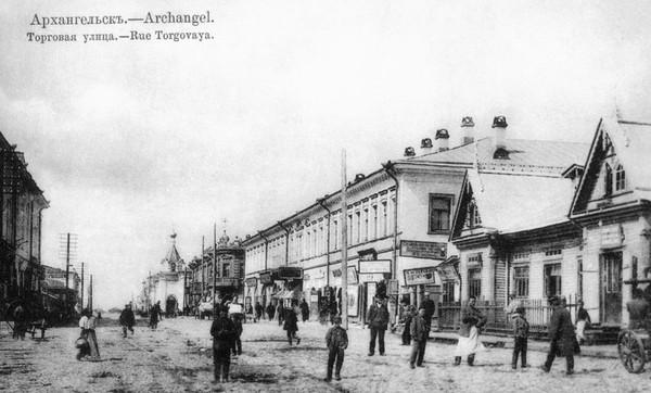 http://content.foto.mail.ru/mail/shel1983/arhangelsk_old/i-46661.jpg