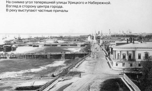 http://content.foto.mail.ru/mail/shel1983/arhangelsk_old/i-46685.jpg