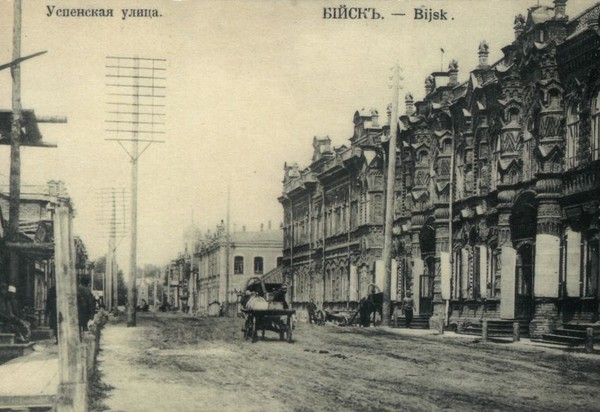 http://content.foto.mail.ru/mail/shel1983/biysk/i-41437.jpg