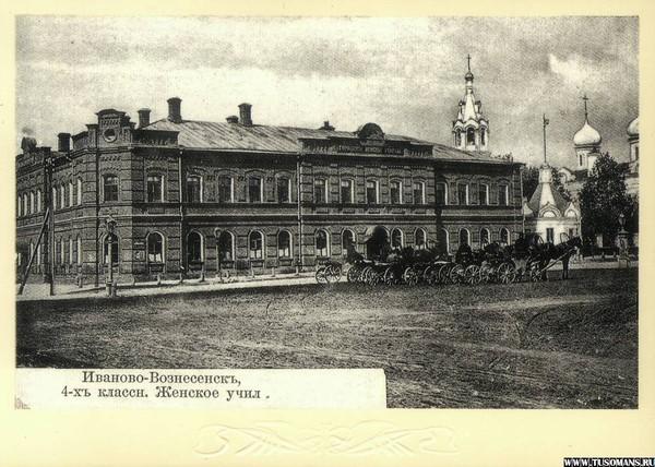 Монументальная композиция в честь событий, произошедших в иваново-вознесенске (иваново) в мае 1905 года