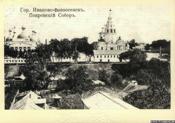 Город вознесенск николаевской области, остался без воды из-за прорыва канализационного коллектора