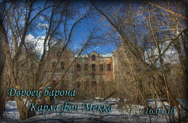http://content.foto.mail.ru/mail/shel1983/karl_fon_mekk/i-51293.jpg