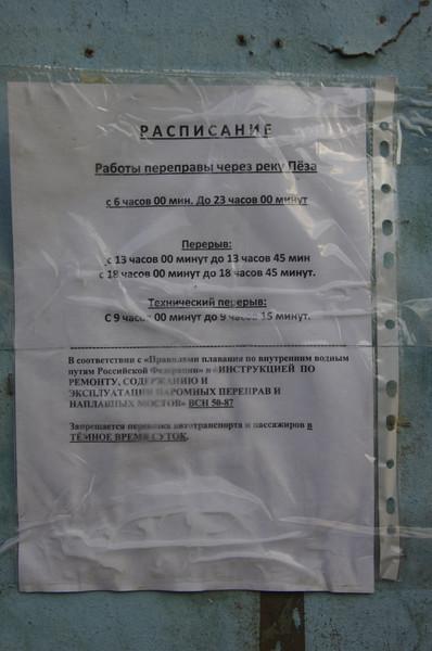 http://content.foto.mail.ru/mail/shel1983/mex-2012_d4/i-60533.jpg