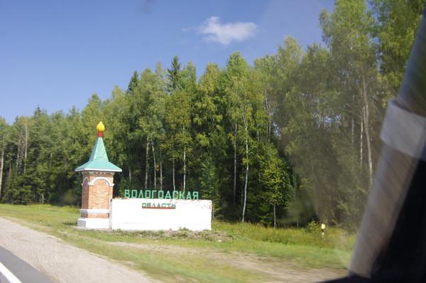 http://content.foto.mail.ru/mail/shel1983/mez-2012-d1/i-60078.jpg