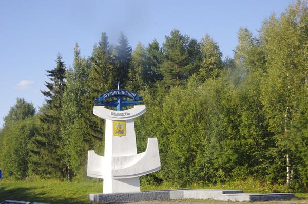 http://content.foto.mail.ru/mail/shel1983/mez-2012-d1/i-60087.jpg