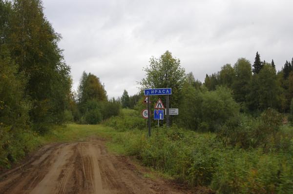 http://content.foto.mail.ru/mail/shel1983/mez-2012-d8/i-60789.jpg