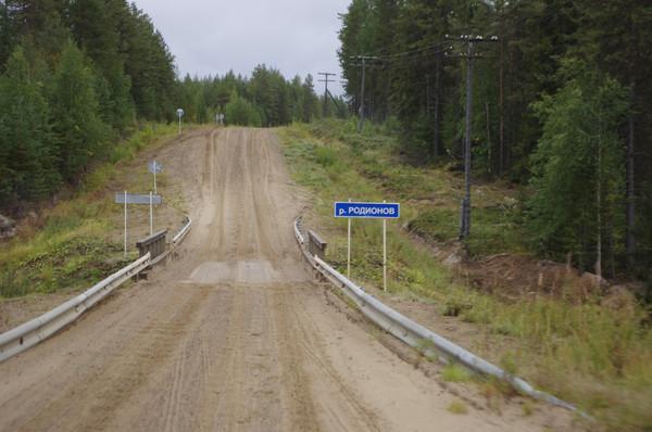 http://content.foto.mail.ru/mail/shel1983/mez-2012-d8/i-60824.jpg