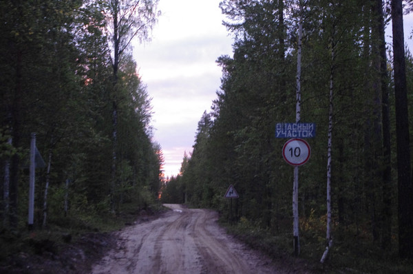 http://content.foto.mail.ru/mail/shel1983/mez-2012_d11/i-61078.jpg