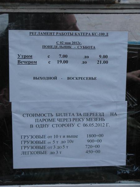 http://content.foto.mail.ru/mail/shel1983/mez-2012_d11/i-61101.jpg