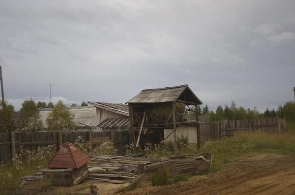 http://content.foto.mail.ru/mail/shel1983/mez-2012_d12/i-60233.jpg