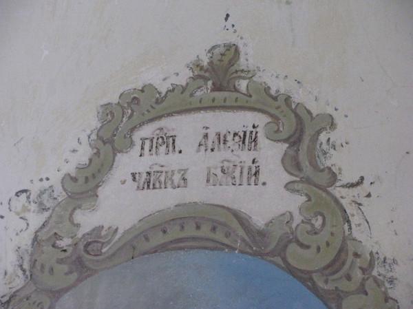 http://content.foto.mail.ru/mail/shel1983/mez-2012_d14/i-61157.jpg