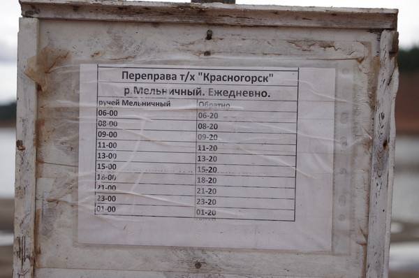 http://content.foto.mail.ru/mail/shel1983/mez-2012_d5/i-60392.jpg