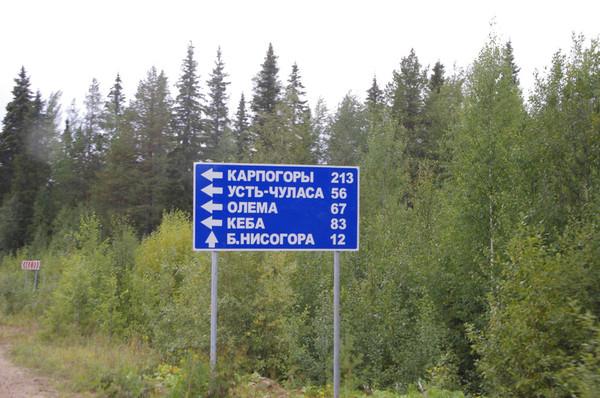 http://content.foto.mail.ru/mail/shel1983/mez-2012_d5/i-60426.jpg