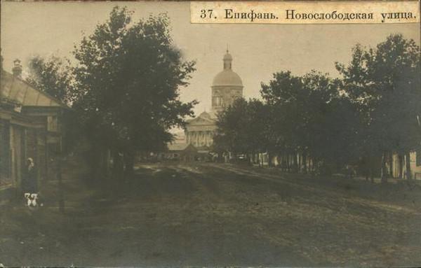 Фотографии Епифани  I-37835