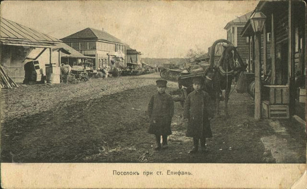 http://content.foto.mail.ru/mail/shel1983/old_epifan/i-37839.jpg