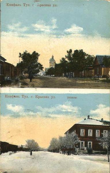Фотографии Епифани  I-37840