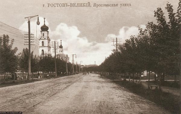 http://content.foto.mail.ru/mail/shel1983/rostov_velikiy_old/i-51161.jpg